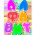 Раскраски Буквы