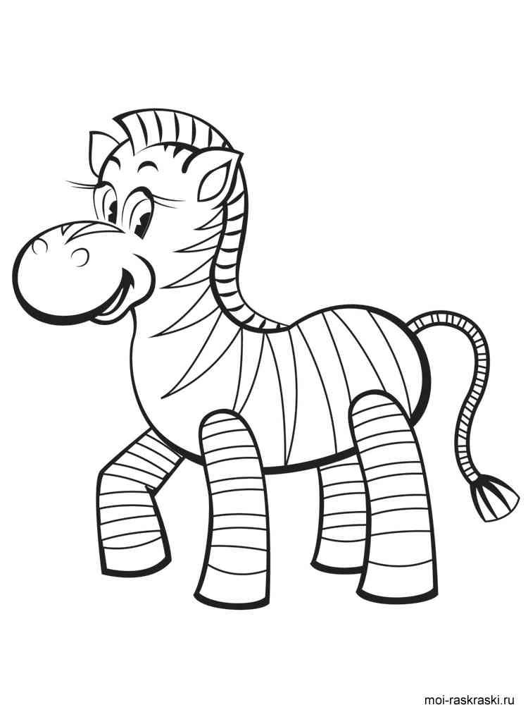 Зебры раскраска