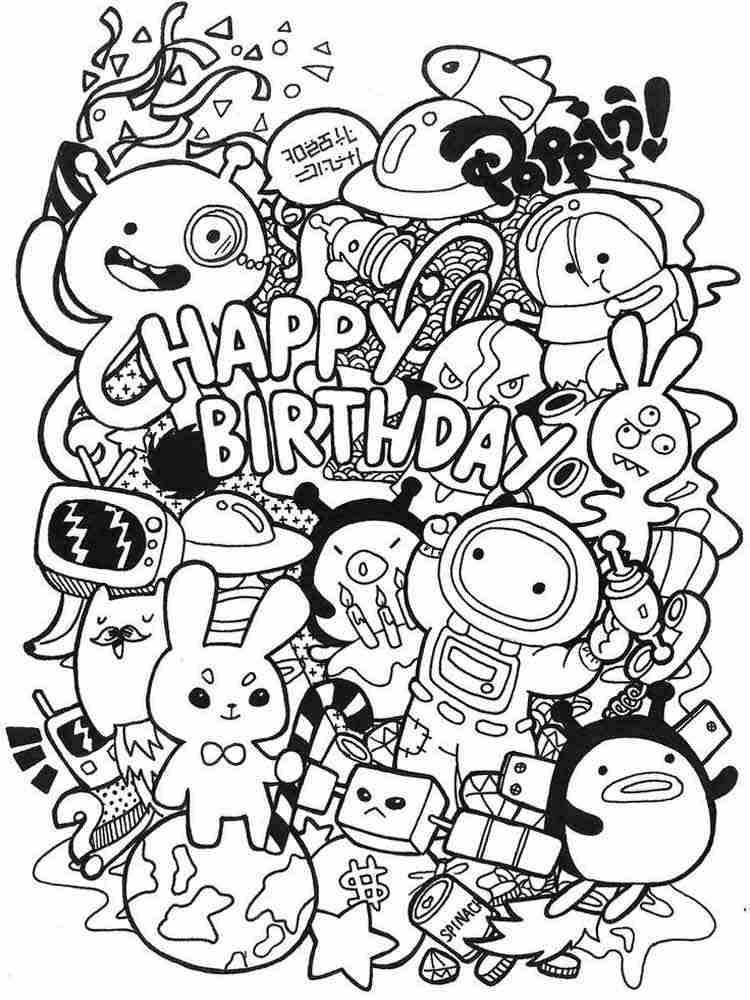 Раскраска антистресс с днем рождения