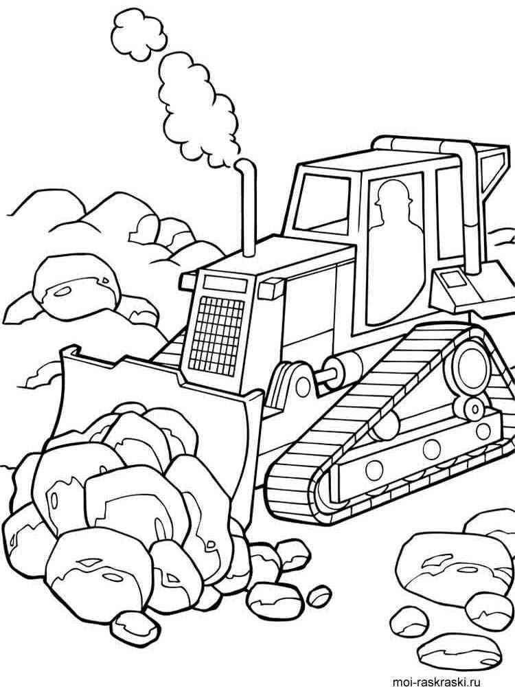 Трактор Петушок. Цена: 170 000 руб. Купить в Краснодарский.