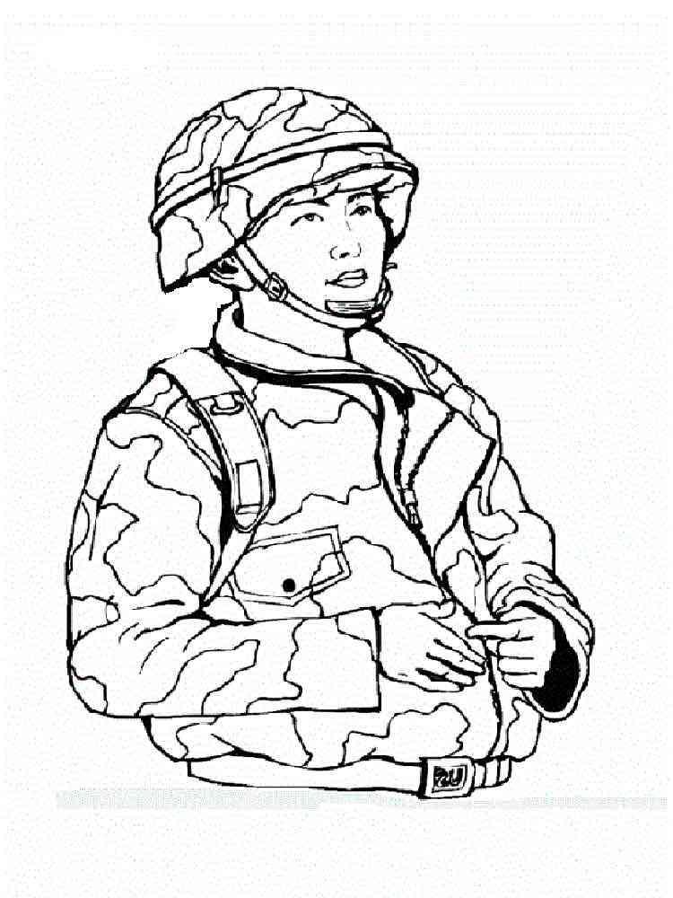День, нарисовать открытку солдат