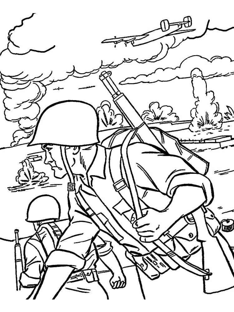 Открытки благодарю, картинка на военную тему распечатать