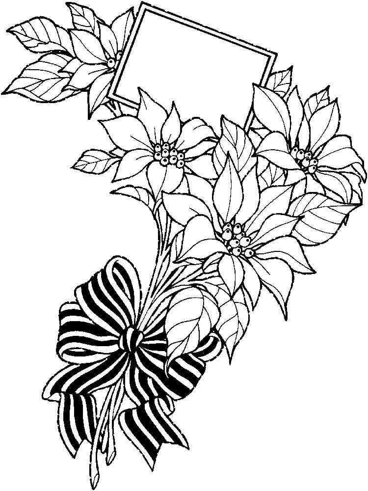 Раскраски открытки с цветами, 2015