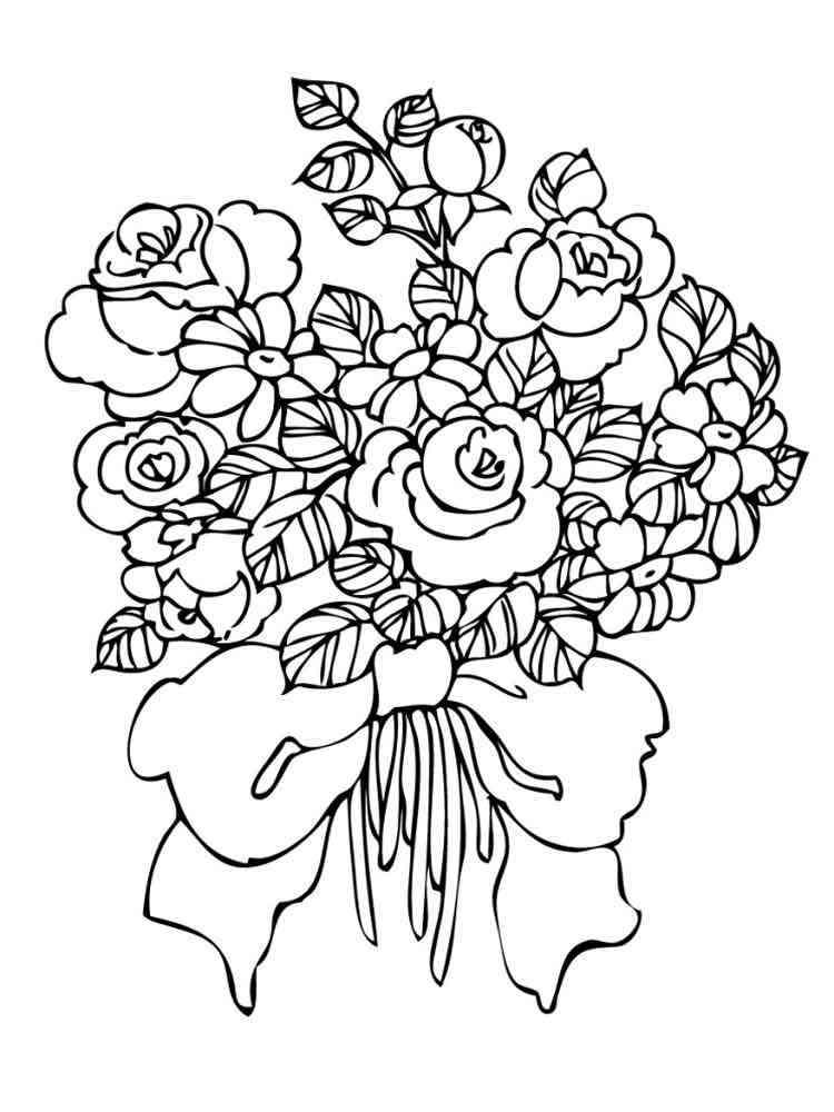 Раскраски самых красивых цветов