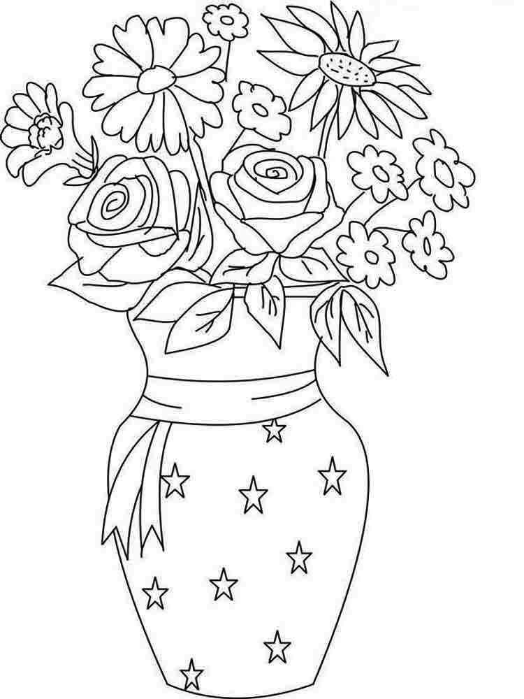 Line Drawing Picture Of Flower : Раскраски цветы в вазе Скачать и распечатать раскраски