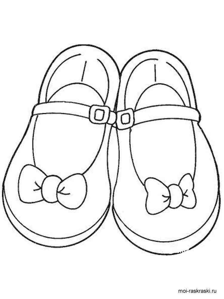 раскраска обувь скачать и распечатать раскраски обувь