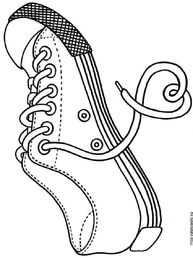 Раскраска Обувь - распечатать в формате А4