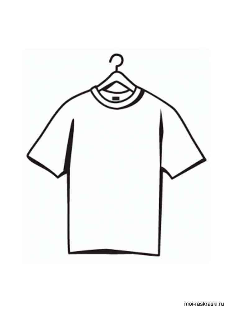 Раскраска Одежда - распечатать в формате А4