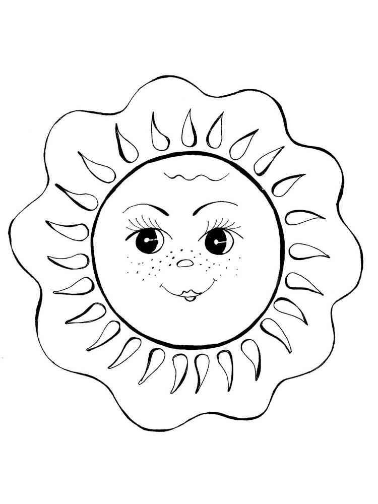 Раскраска с солнышком