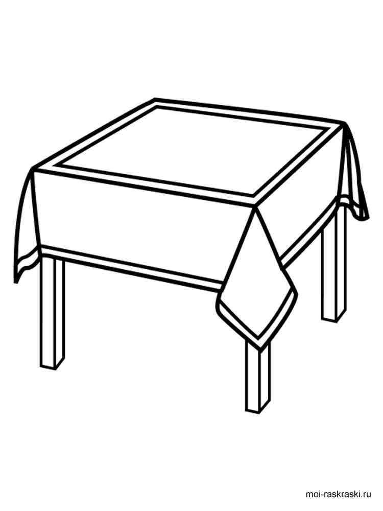 Раскраска Стол - распечатать в формате А4