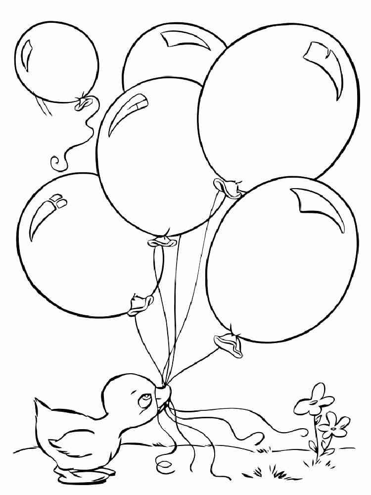 Картинка воздушные шары раскраска для детей