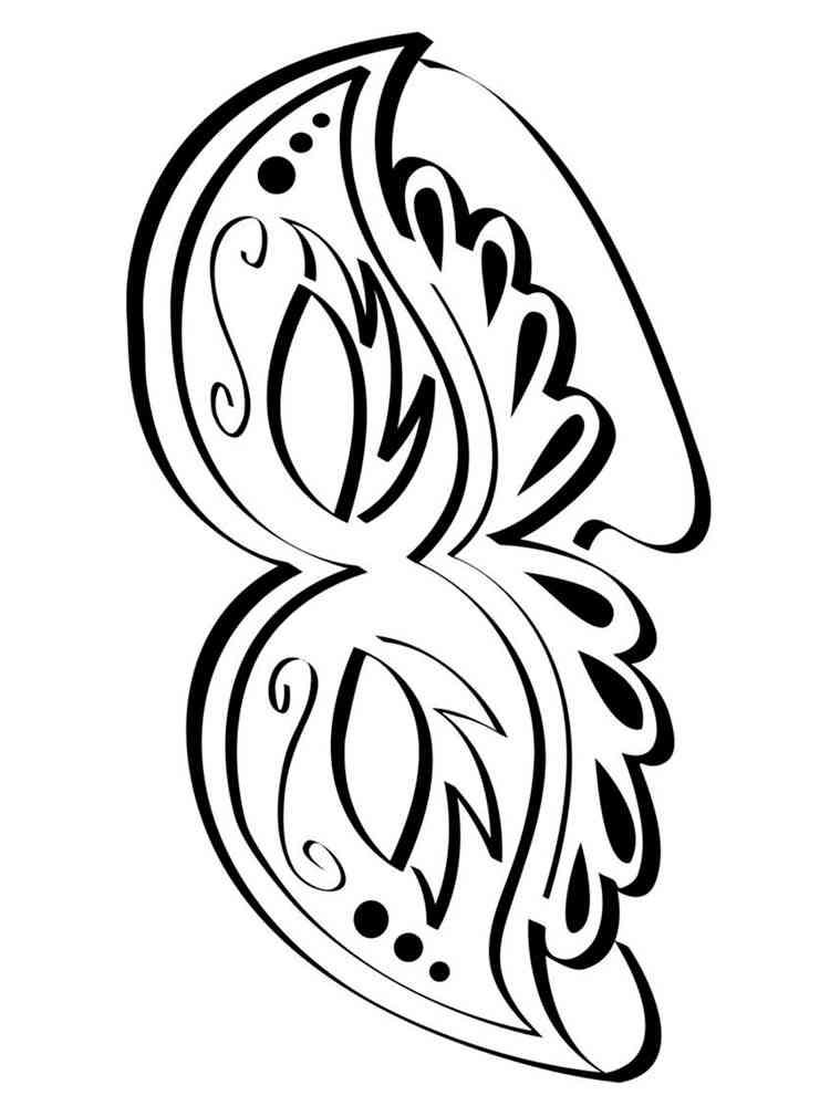 Раскраска Карнавальная маска - распечатать в формате А4