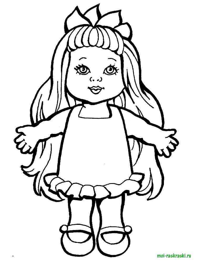 Раскраски куколок ЛОЛ. 80 Чёрно-белых картинок. Скачайте бесплатно ... | 1000x750