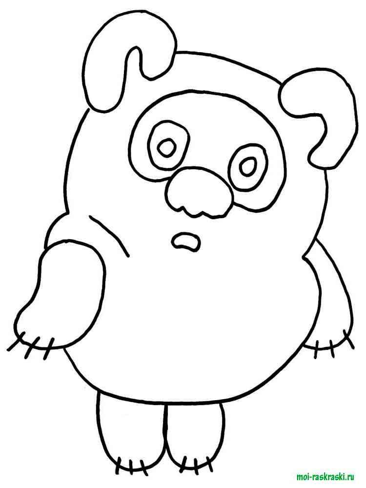 Раскраски из мультфильма Винни Пух. Скачать и распечатать ...