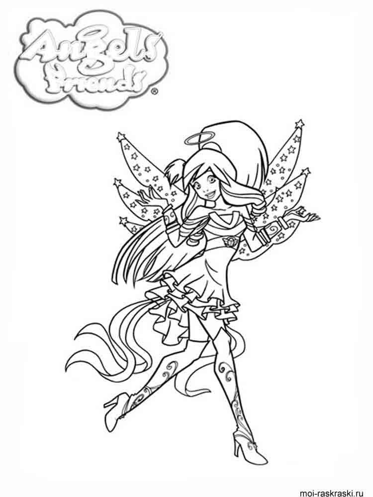 Раскраска ангел - 8