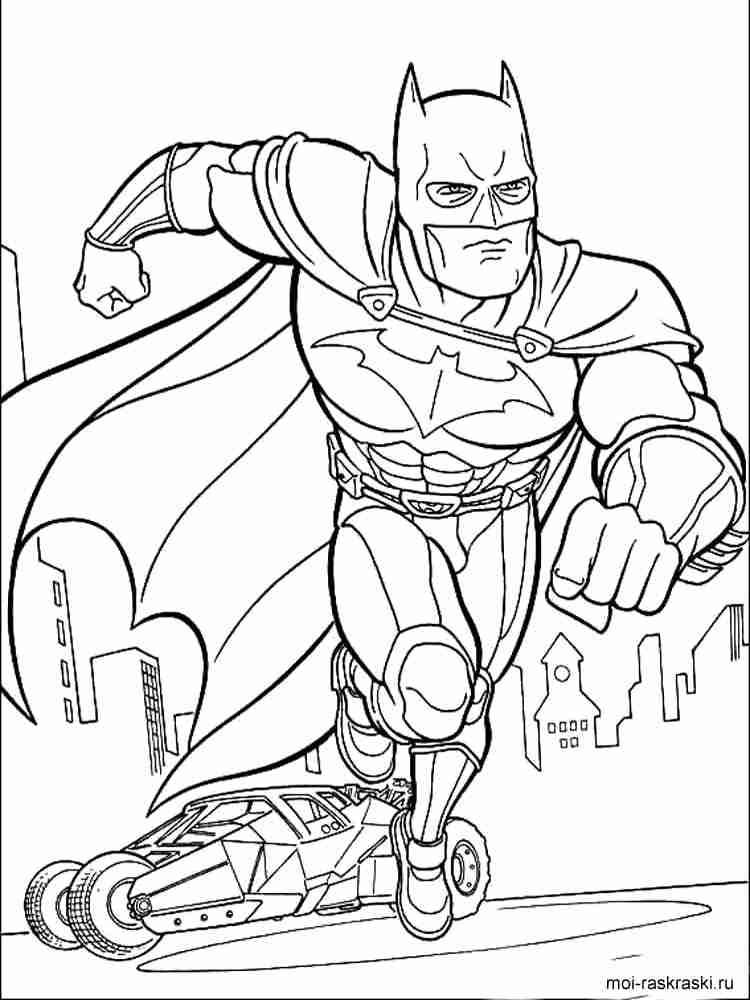 Раскраски для мальчиков супергерои распечатать бесплатно - 4