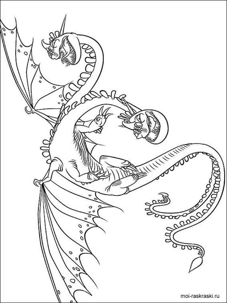 Картинки драконов для раскраски