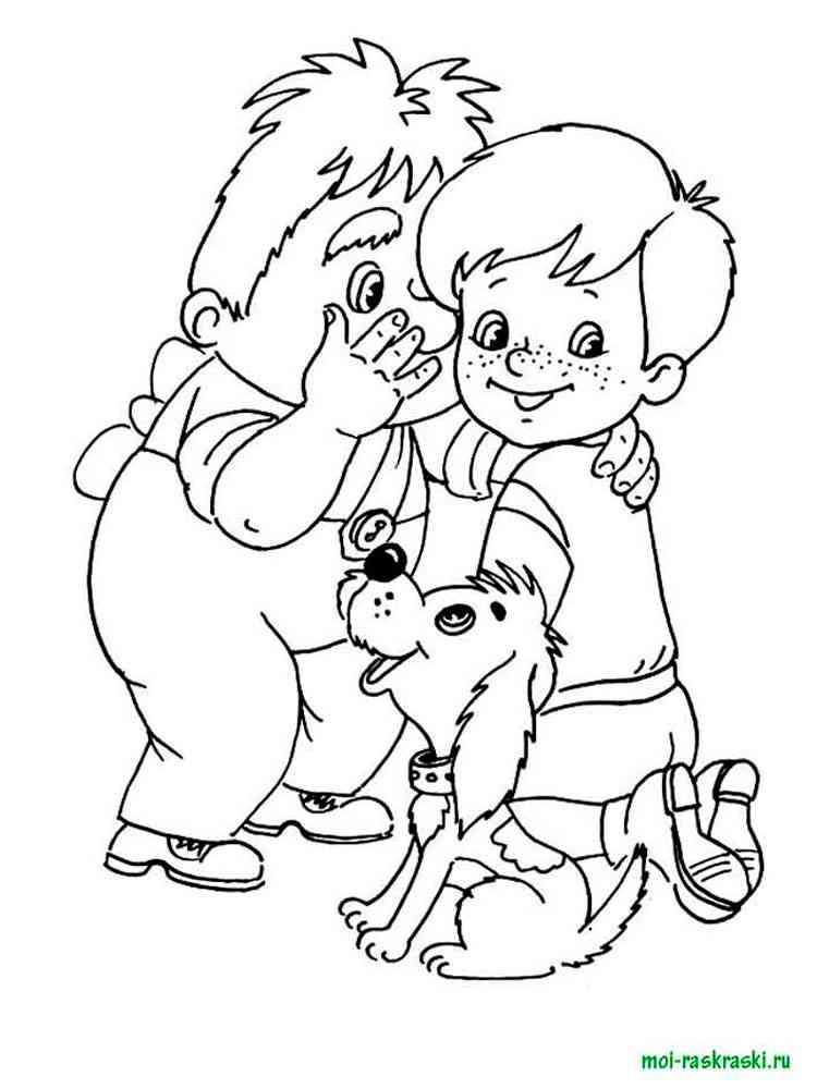 Картинка карлсон и малыш раскраска