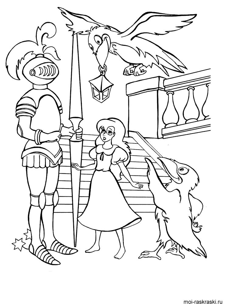 Мультфильм про вулкан для детей