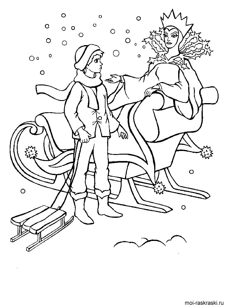 Рисунок мальчика маленького