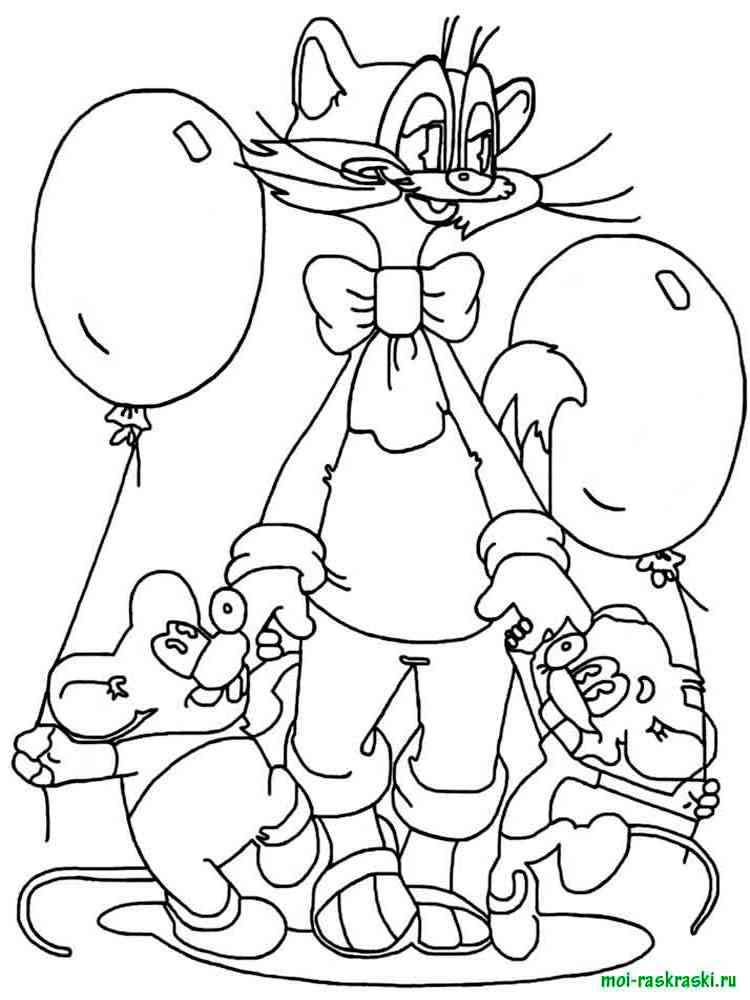 Картинка раскраска леопольд