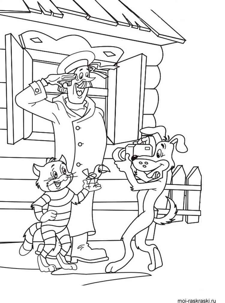 Раскраска три мальчика
