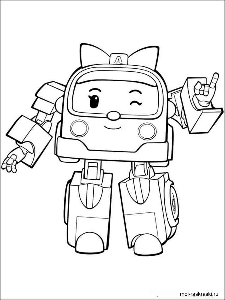 Раскраски робокар - 8