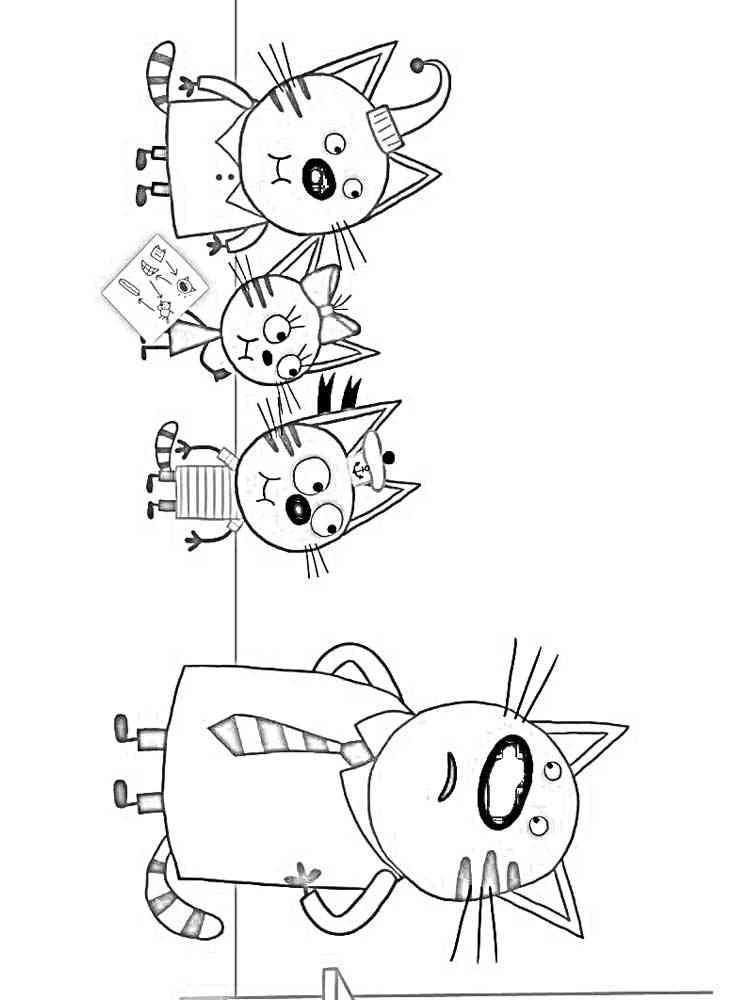 раскраски три кота скачать и распечатать раскраски три кота
