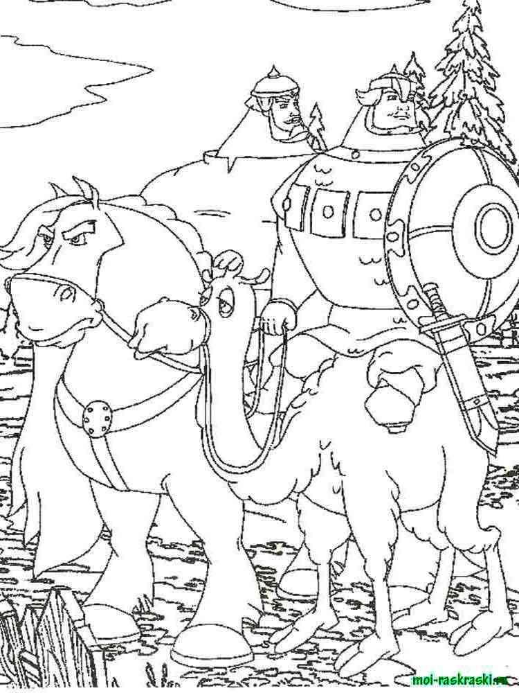 Раскраски трех богатырей на дальних берегах
