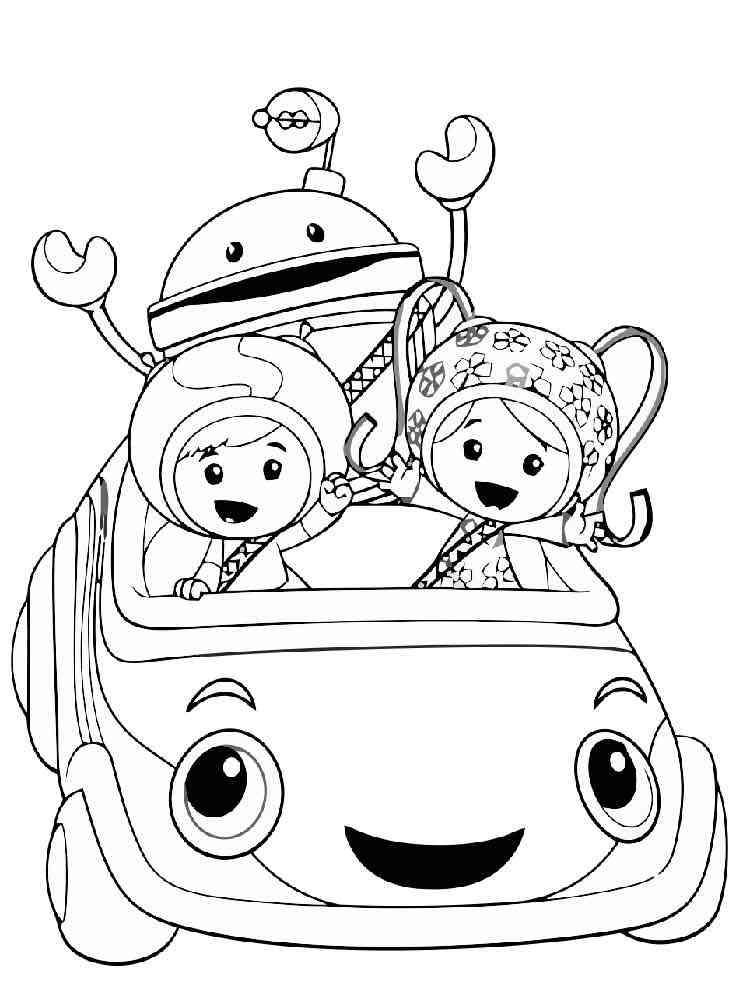 Раскраска Умизуми - распечатать в формате А4