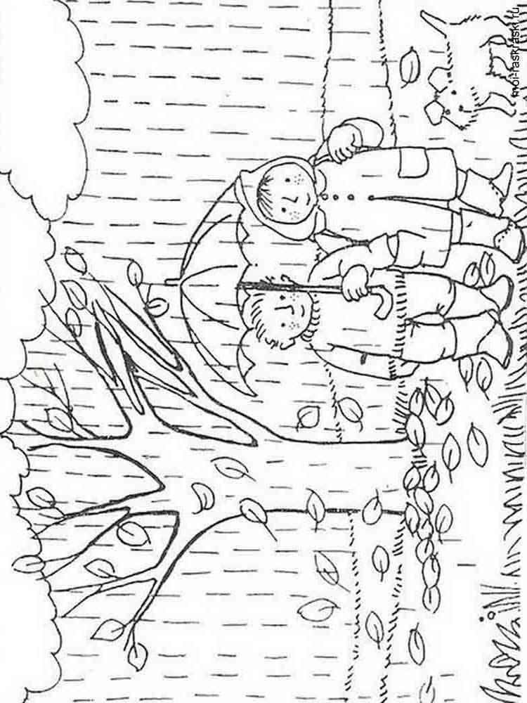 модель поздняя осень картинки раскраски подарит своему хозяину