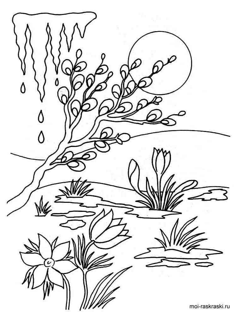 раскраски весна скачать и распечатать раскраски весна