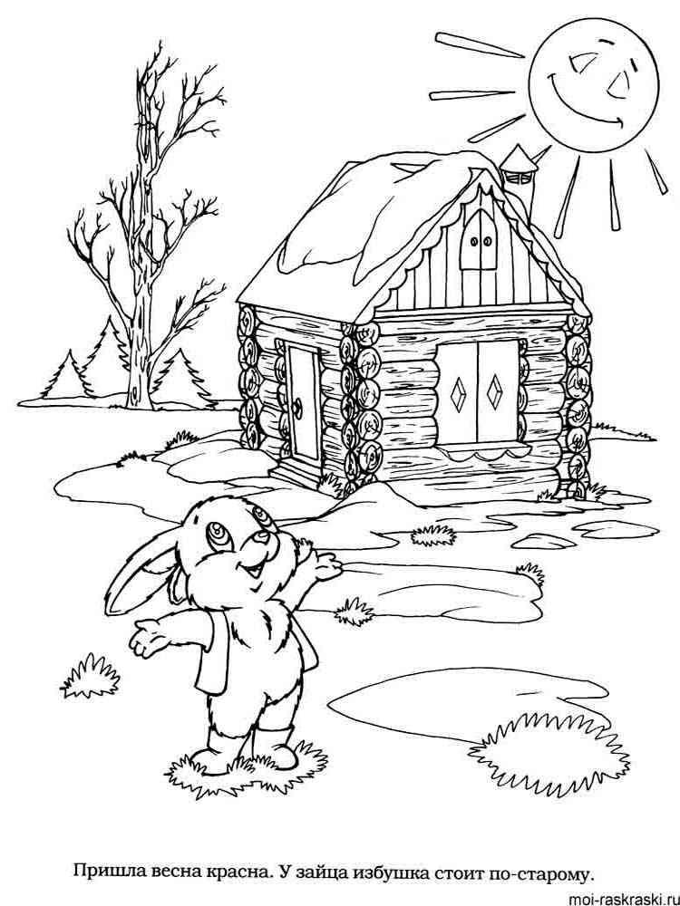 3д картинки карандашом как рисовать поэтапно 13