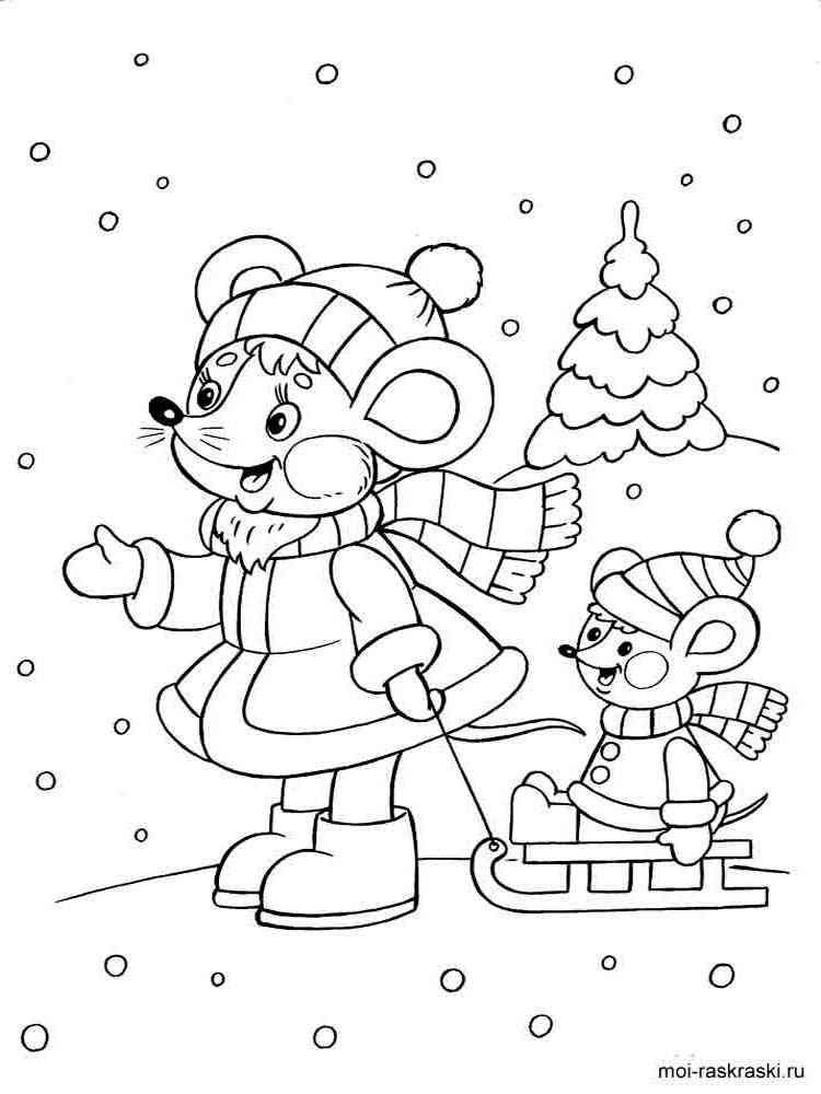 Раскраски новый год для детей 8 лет