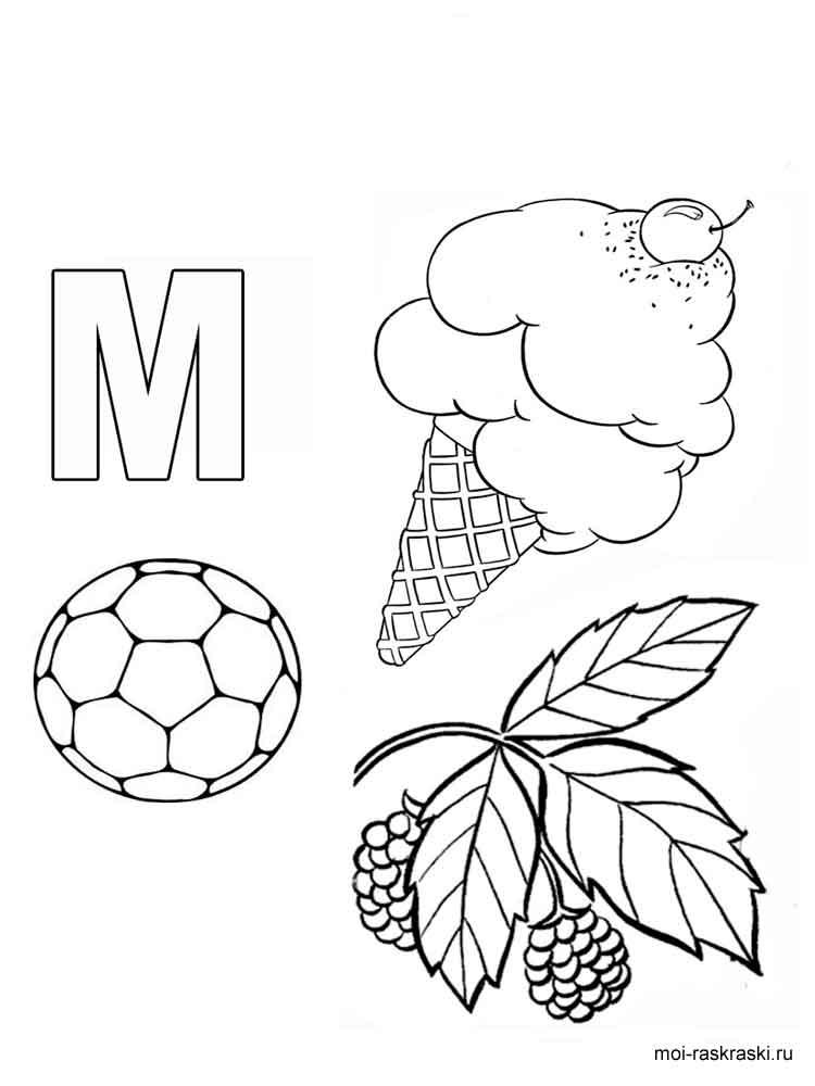 Раскраска Буква М - распечатать в формате А4