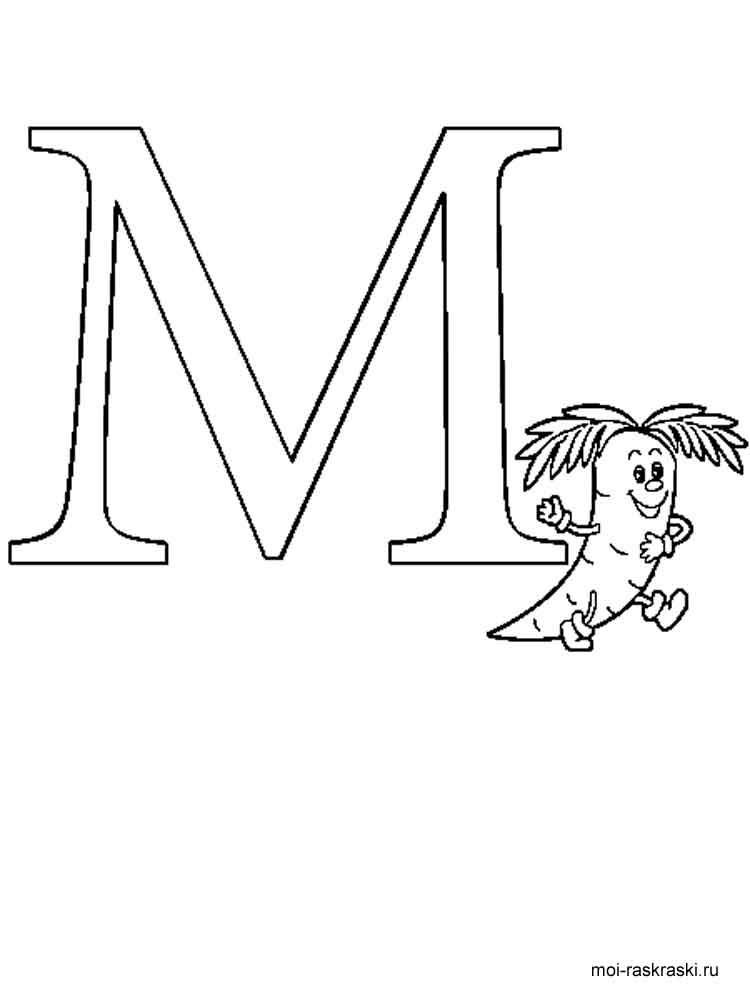 раскраска буква м скачать и распечатать раскраски буква м
