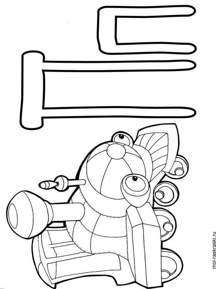 Раскраска Буква П - распечатать в формате А4