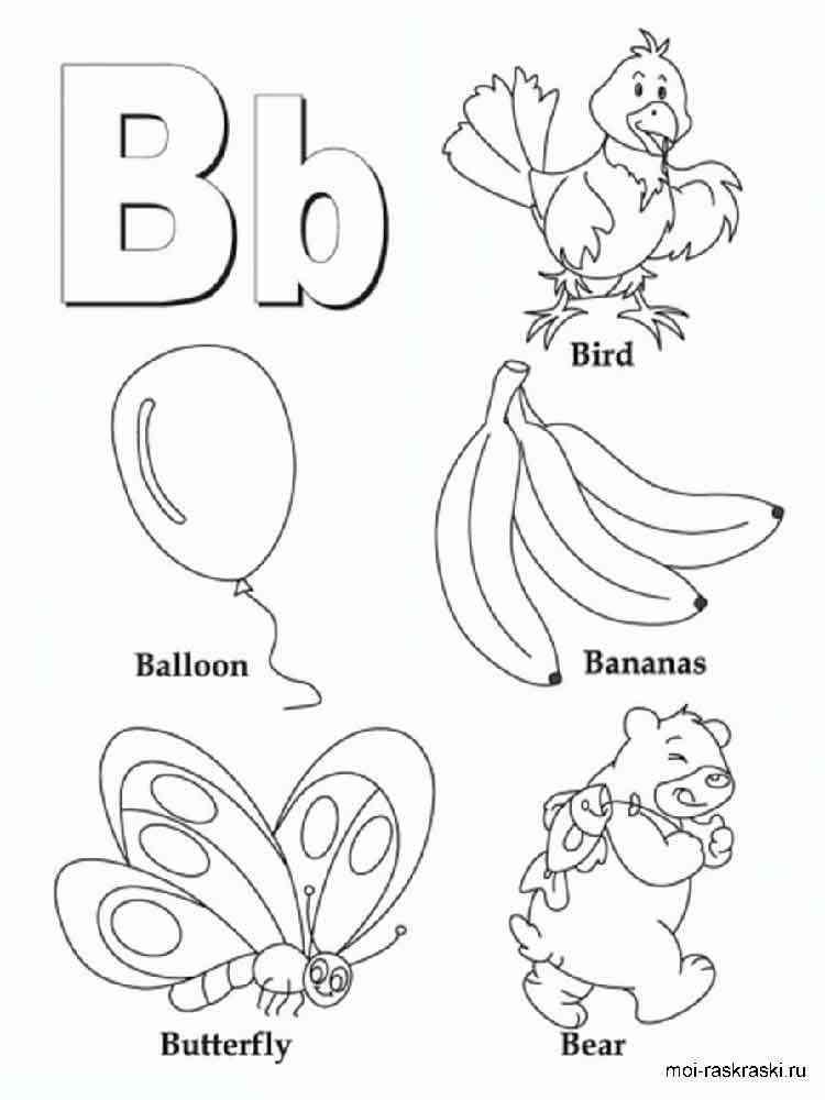 Раскраска Английский алфавит - распечатать в формате А4
