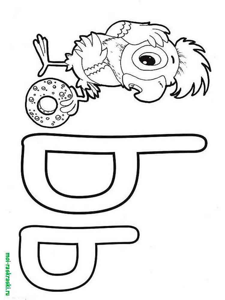 Раскраски для 3-х летних детей