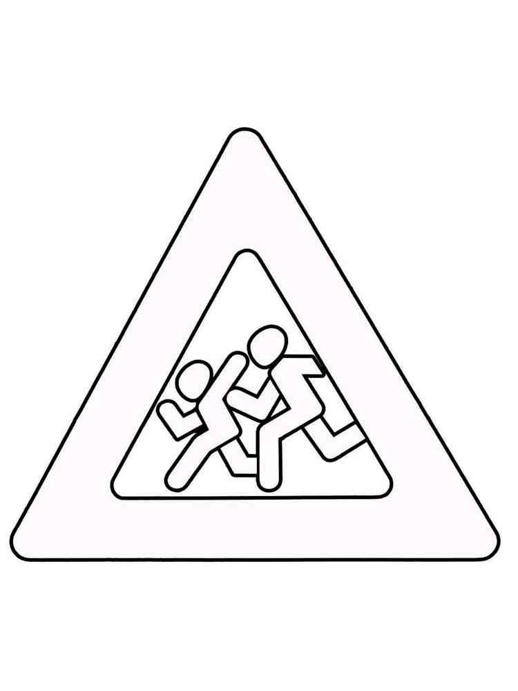 Дорожные знаки для детей в картинках распечатать раскраски