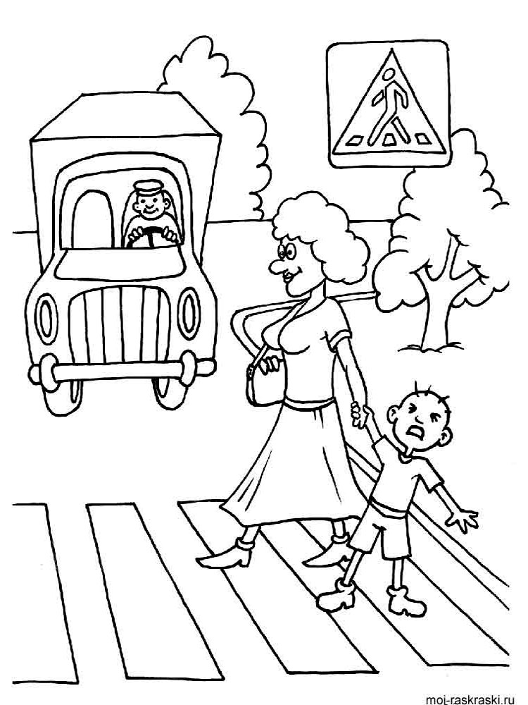 Картинки дорожных знаков остановка запрещена