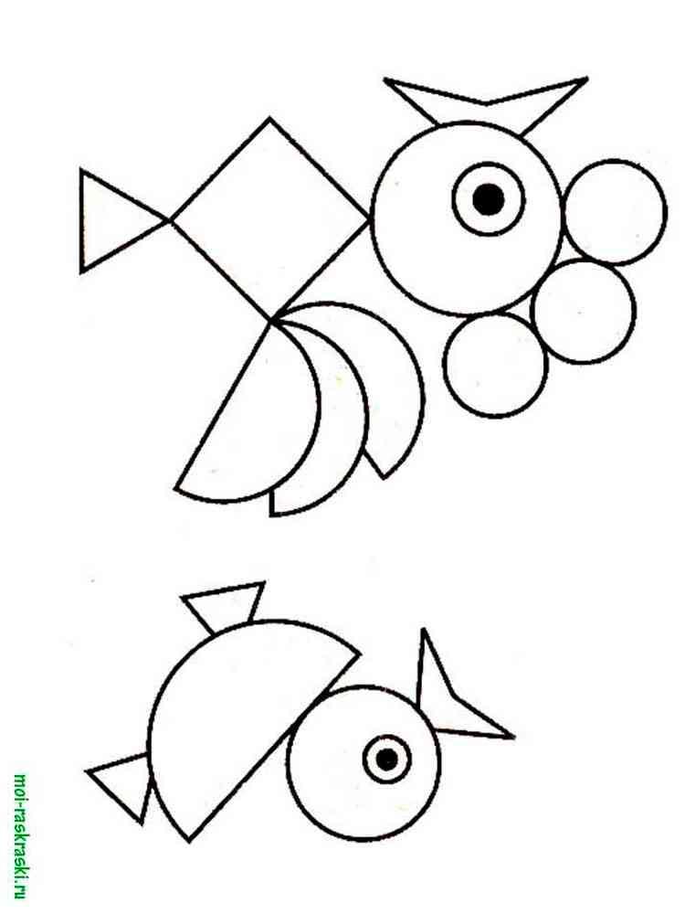 Раскраски детских фигур
