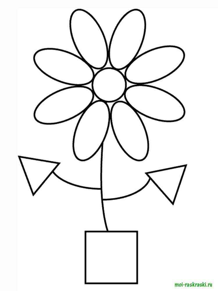 раскраски геометрические фигуры скачать и распечатать