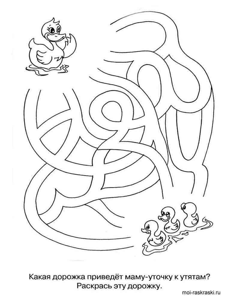 Раскраска Лабиринты - распечатать в формате А4
