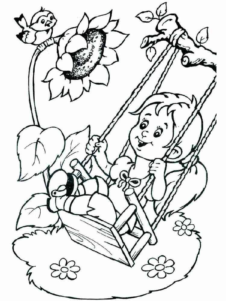 рисунок на качелях в саду эффектный почвопокровник