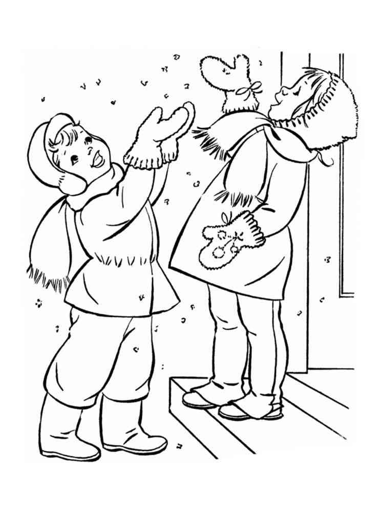 представлены раскраска февраль месяц солёные