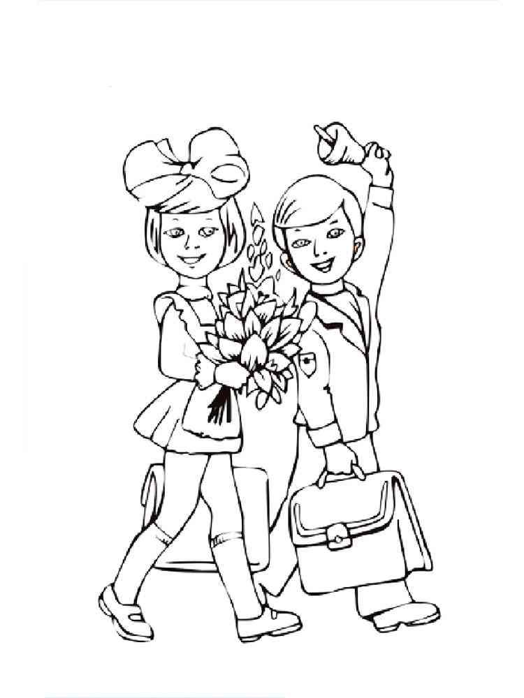 Праздничный салют, как нарисовать открытку на 1 сентября своими руками