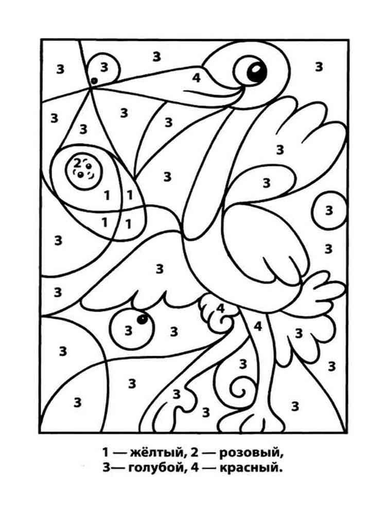 Раскраски по цифрам - распечатать в формате А4
