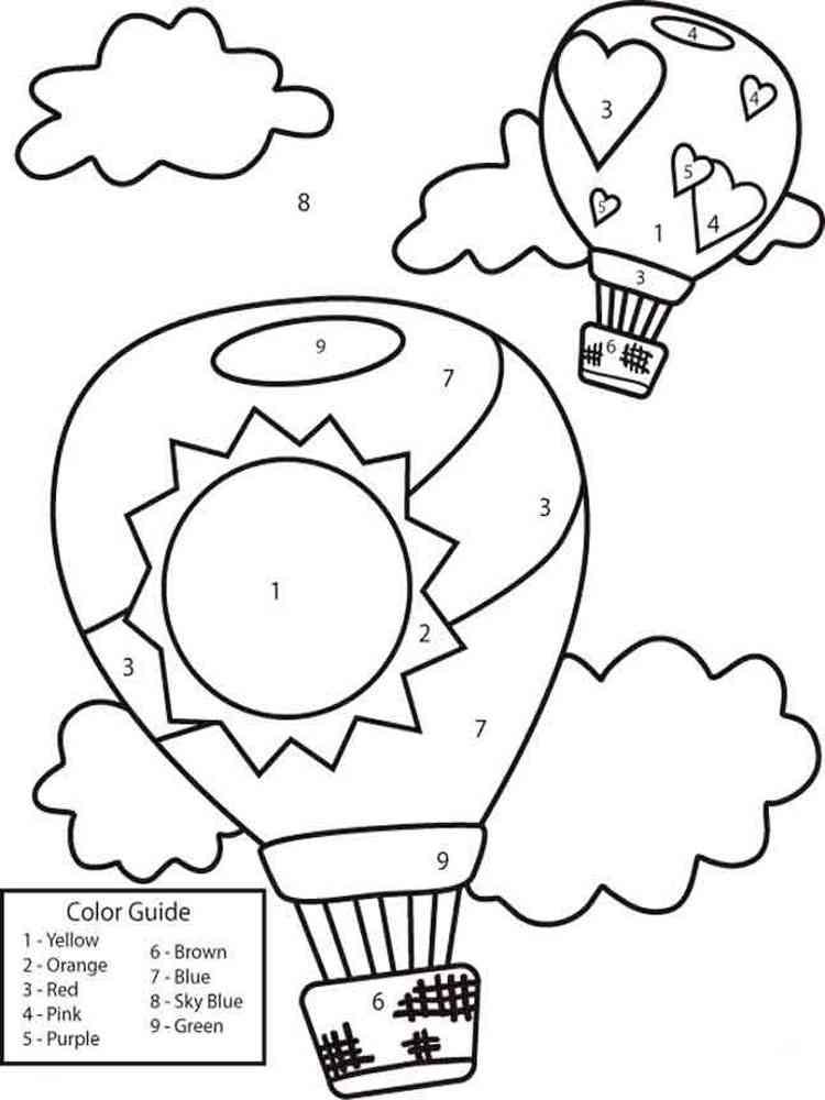 приманивали картинка воздушный шар по цифрами данной статье речь