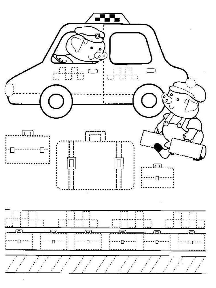 Развивающие раскраски для малышей машины